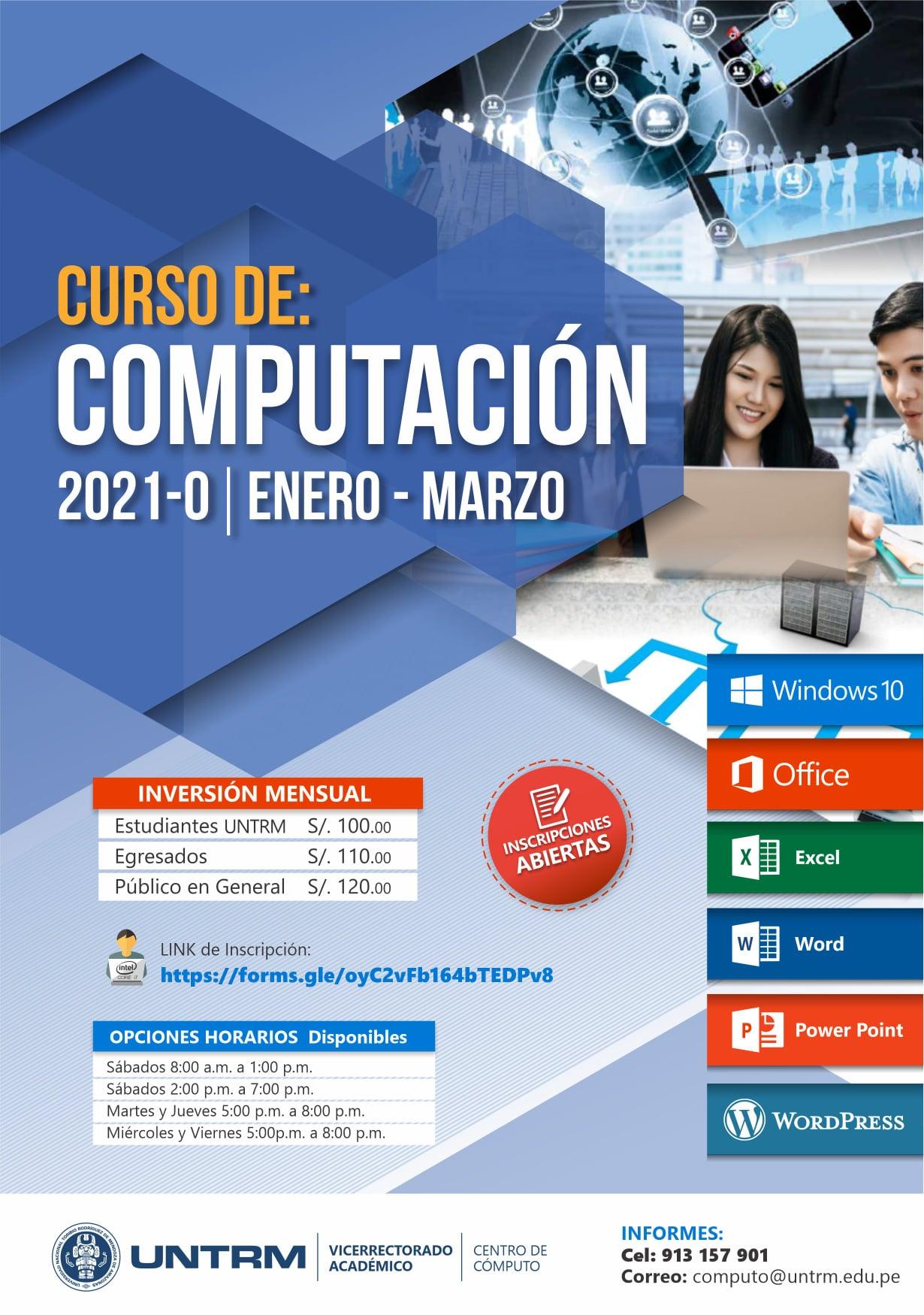 http://untrm.edu.pe/images/201116_CENTRO_DE_CÓMPUTO.jpg